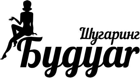 Шугаринг-бар
